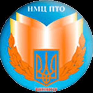 Навчально-методичний центр професійно-технічної освіти у Вінницькiй області